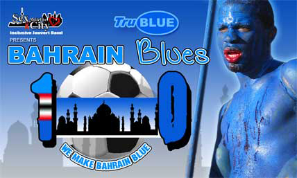 Bahrain-Blues_invite_frt.jpg